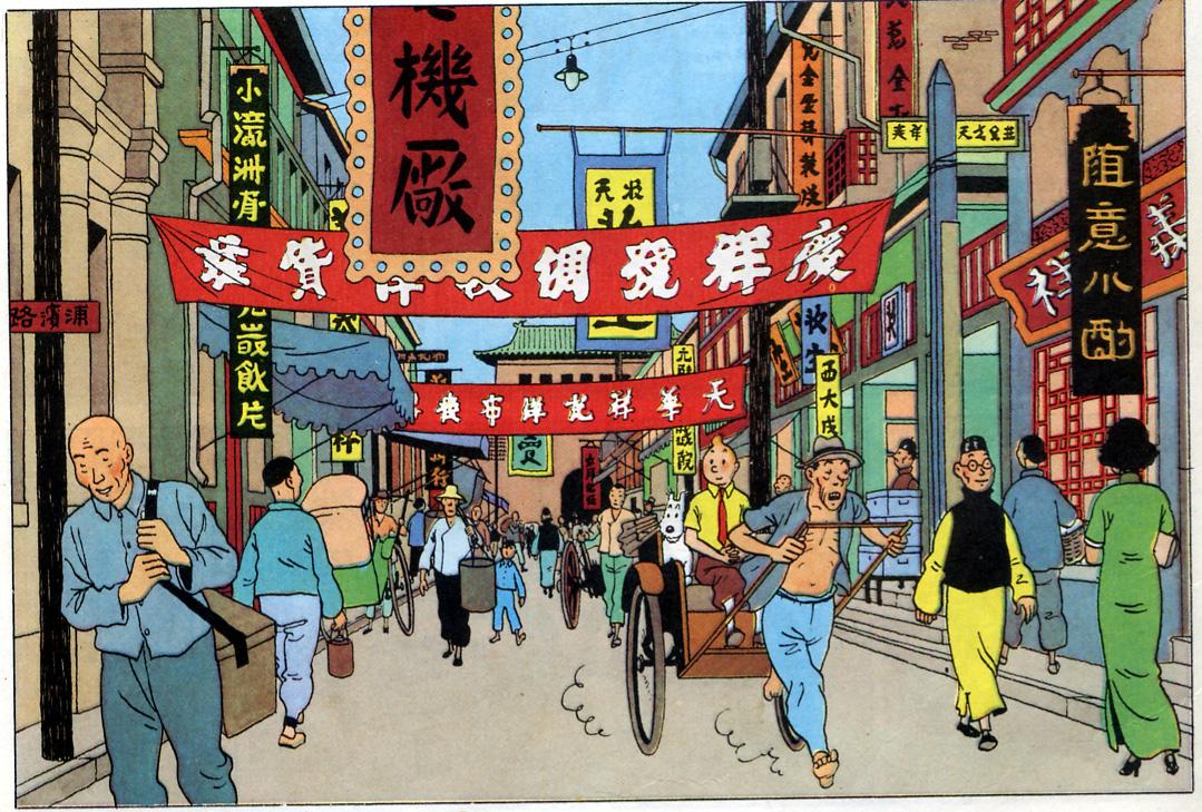 τα αστικά τοπία του Hergé